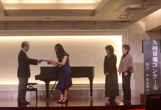 Việt Nam đoạt giải đặc biệt trong cuộc thi âm nhạc tại Nhật Bản - Ảnh 1.