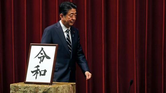 Nhật Bản lần đầu đổi niên hiệu mới không bắt nguồn từ Trung Quốc - 1