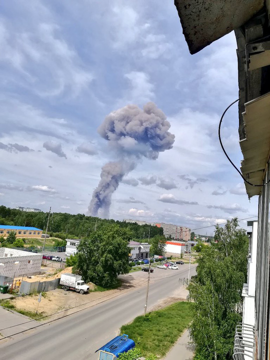 Nổ dây chuyền ở nhà máy Nga, hàng chục người bị thương - Ảnh 1.