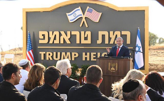 Ông Trump phấn khích vì thị trấn mới ở Cao nguyên Golan mang tên ông - ảnh 2