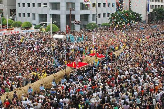 Khám phá những lễ hội mùa hè ở Okinawa – Nhật Bản - Ảnh 4.