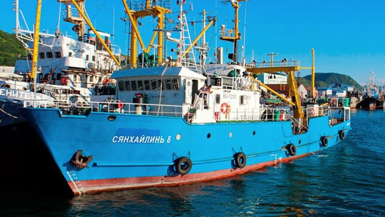 Triều Tiên giam giữ thành viên tàu cá Nga ở đâu? - Ảnh 1.