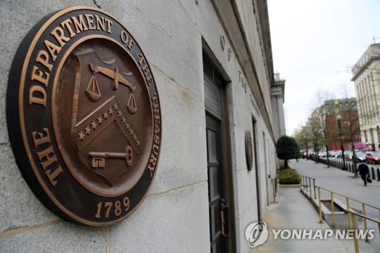Mỹ trừng phạt công dân Triều Tiên liên quan chương trình WMD - Ảnh 1.