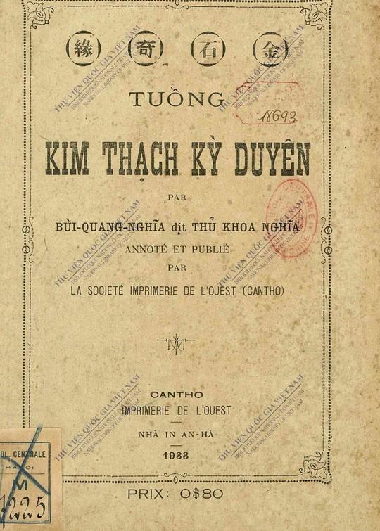 Có 1 địa chỉ độc trên đường Phan Đình Phùng, quận Ninh Kiều - Ảnh 2.