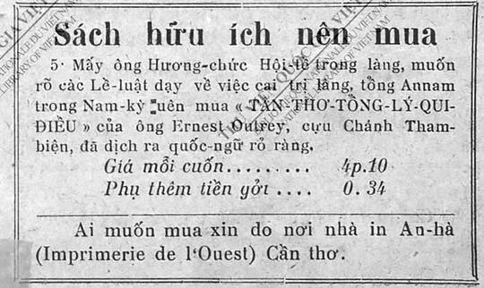 Có 1 địa chỉ độc trên đường Phan Đình Phùng, quận Ninh Kiều - Ảnh 3.