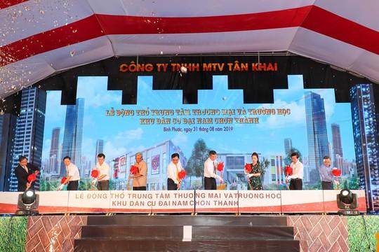 Xây Trung tâm thương mại Đại Nam và Trường học tại Khu dân cư Đại Nam - Bình Phước - Ảnh 1.