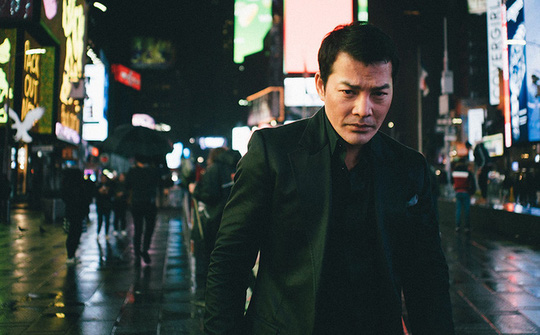 Trần Bảo Sơn giấu kín người tình trong phim hành động kịch tính - Ảnh 2.