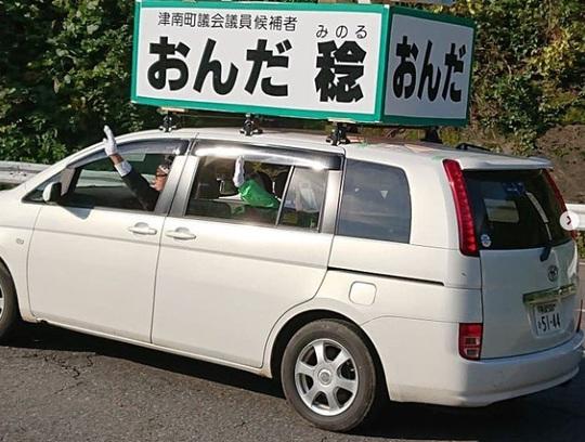 9 sự thật không hoàn hảo về Nhật Bản - Ảnh 1.