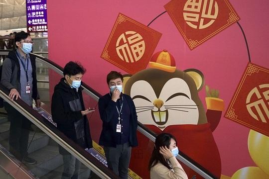 Virus Vũ Hán: Nhân viên ngân hàng được làm việc ở nhà nếu từng đến Trung Quốc - Ảnh 1.