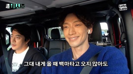 Bi Rain và Kwon Sang Woo khoe hạnh phúc gia đình - Ảnh 1.
