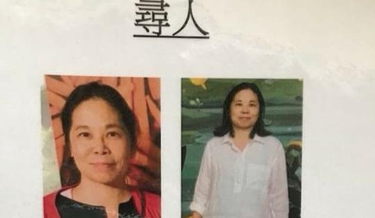 Giáo sư Hồng Kông giết vợ rồi nhét vào vali - Ảnh 2.