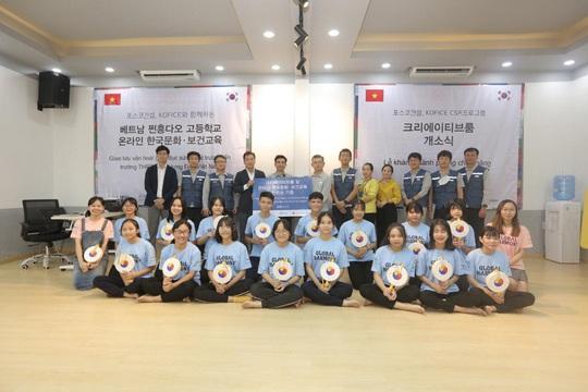 POSCO E&C tặng phòng chức năng cho học sinh Bà Rịa-Vũng Tàu - Ảnh 1.