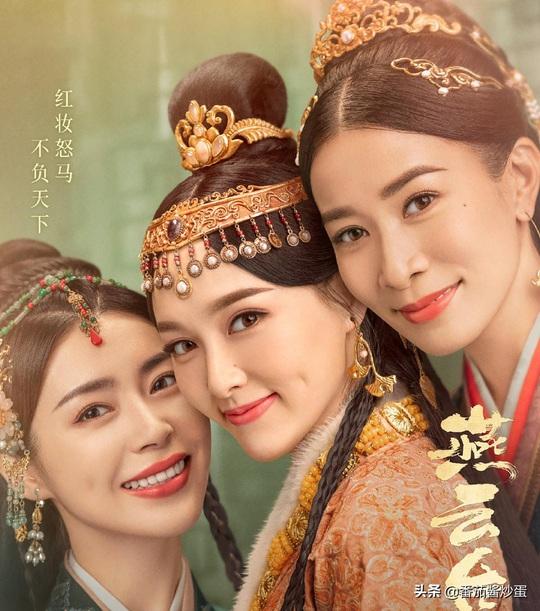 10 bộ phim Hoa ngữ bị ném đá nhiều nhất trong năm 2020 - Ảnh 11.