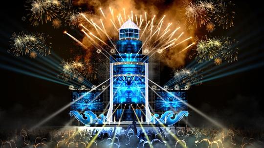 Chuỗi chương trình hấp dẫn chào năm mới tại TP Vũng Tàu - Ảnh 1.
