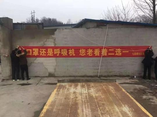 """Băng rôn phòng chống virus corona """"khó đỡ"""" ở Trung Quốc - Ảnh 5."""