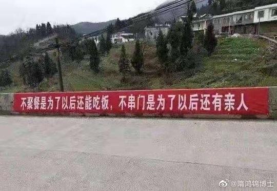 """Băng rôn phòng chống virus corona """"khó đỡ"""" ở Trung Quốc - Ảnh 8."""