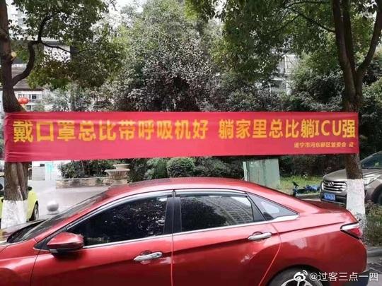 """Băng rôn phòng chống virus corona """"khó đỡ"""" ở Trung Quốc - Ảnh 14."""