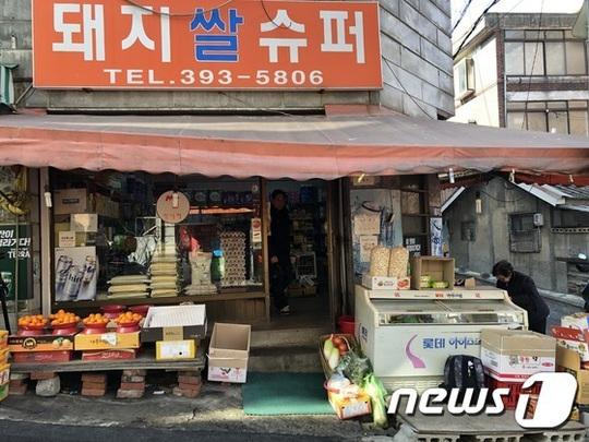 Quán Ký sinh trùng ở Hàn Quốc - Ảnh 1.