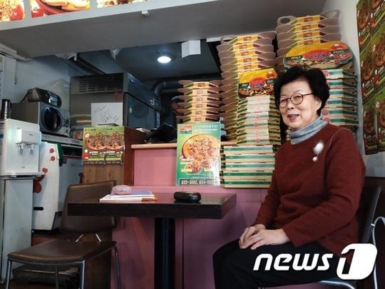 Quán Ký sinh trùng ở Hàn Quốc - Ảnh 2.
