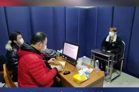 Trung Quốc: Hoàng Trí Bác bị bắt vì lừa đảo buôn khẩu trang - Ảnh 4.