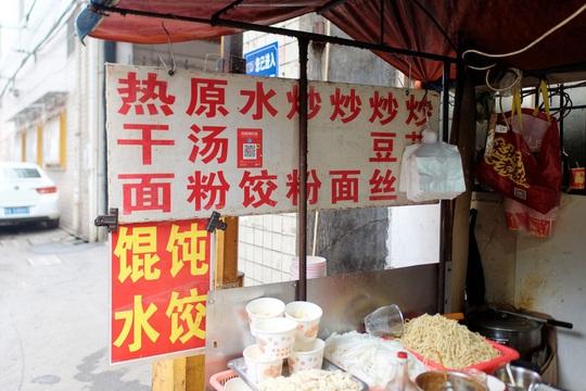Đặc sản mì trứ danh từng gây nghiện ở Vũ Hán - Ảnh 1.