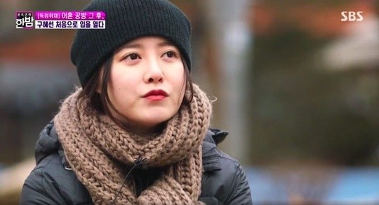 Nàng cỏ Goo Hye Sun vui vẻ du học sau bê bối ly hôn - Ảnh 1.