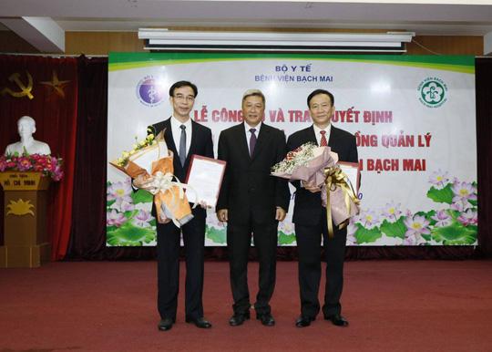 Bệnh viện công đầu tiên ở Việt Nam có Chủ tịch hội đồng quản lý - Ảnh 1.