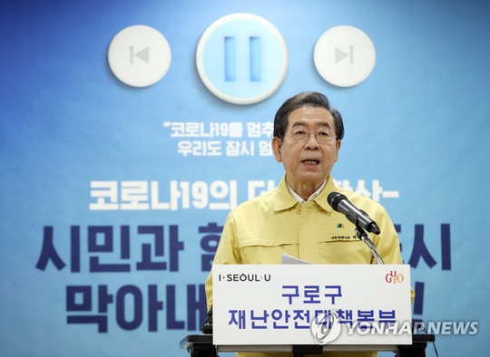 Covid-19: Hàn Quốc tranh cãi chuyện phát tiền cho dân - Ảnh 1.