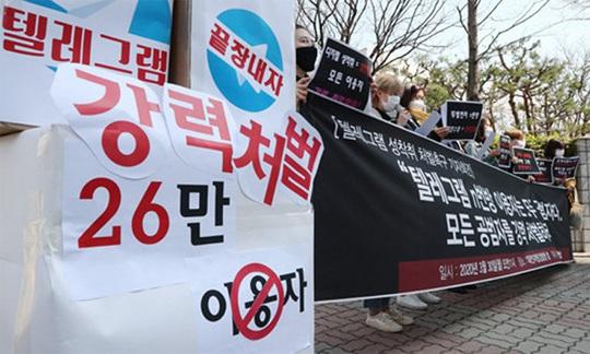 Tình tiết mới vụ phòng chat thứ N gây sốc ở Hàn Quốc - Ảnh 1.
