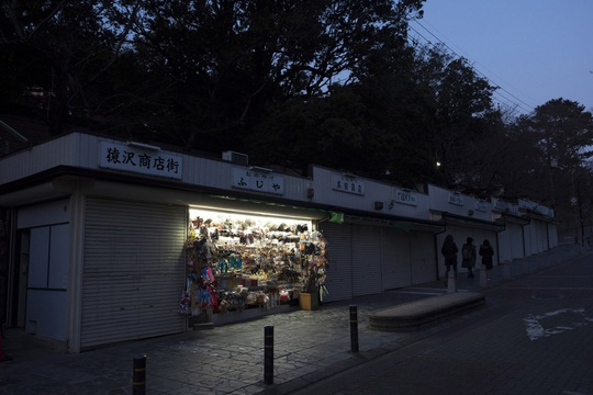 Cố đô Nhật Bản những ngày vắng bóng du khách - Ảnh 2.