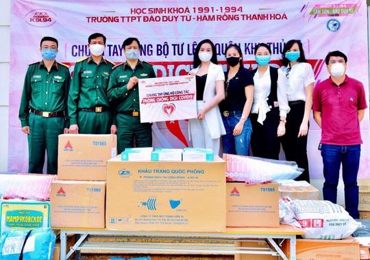 Trao tặng vật tư y tế, trang thiết bị phòng chống dịch COVID-19 cho các đồn Biên phòng - Ảnh 1.
