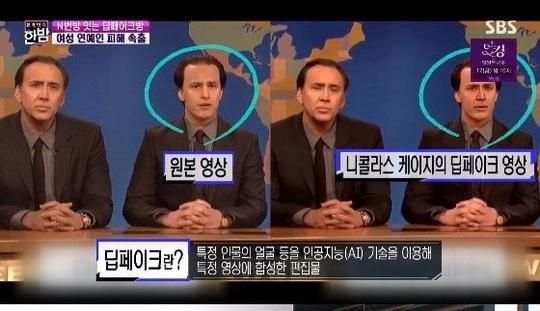 Sao nữ Hàn Quốc khốn đốn vì phòng chat thứ N - Ảnh 1.
