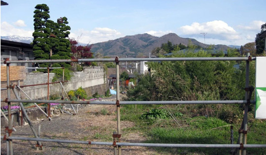 Số nhà không người ở của Nhật Bản nhiều hơn tổng số nhà tại Hong Kong - Ảnh 2.
