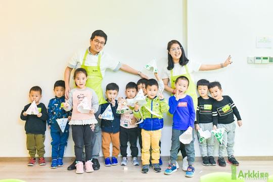 Học viện sáng tạo Arkki lọt vào top 15 Giải thưởng Giáo dục toàn cầu WISE 2020 - Ảnh 2.
