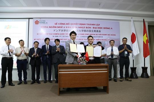 Trường ngoài công lập đầu tiên ở miền Trung đào tạo ngành Ngôn ngữ Nhật - Ảnh 2.