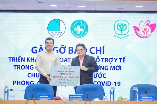 C.P. Việt Nam hỗ trợ khẩn cấp nửa triệu khẩu trang y tế đến Đà Nẵng - Ảnh 1.