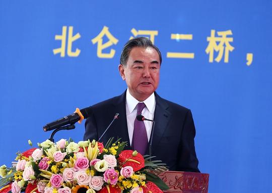 Việt Nam - Trung Quốc kỷ niệm 20 năm ký Hiệp ước biên giới - Ảnh 4.