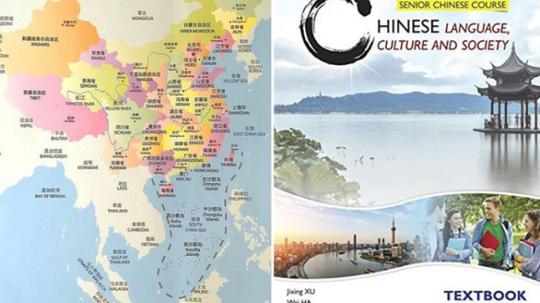 """Úc bị tố """"làm Trung Quốc tổn thương"""" - Ảnh 2."""