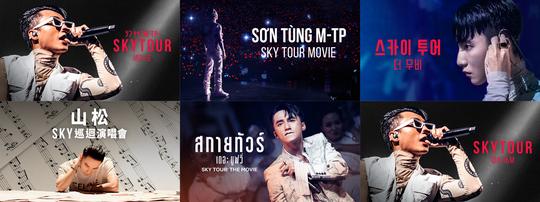 Netflix đưa hình ảnh Sơn Tùng M-TP đến 190 quốc gia - Ảnh 3.