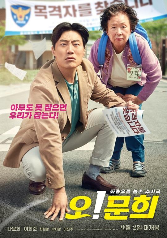 """""""Người bà quốc dân"""" Na Moon Hee: U80 vẫn đóng phim hành động - Ảnh 1."""