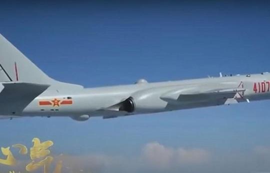 Không quân Trung Quốc mô phỏng cuộc tấn công căn cứ Mỹ ở đảo Guam - Ảnh 2.
