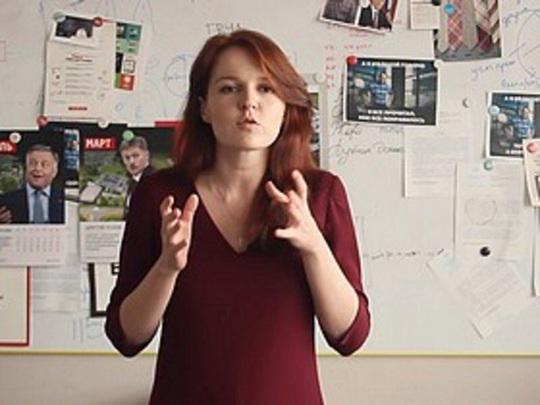 """Chính khách đối lập Nga Alexei Navalny tiết lộ """"bằng chứng quan trọng"""" - Ảnh 2."""