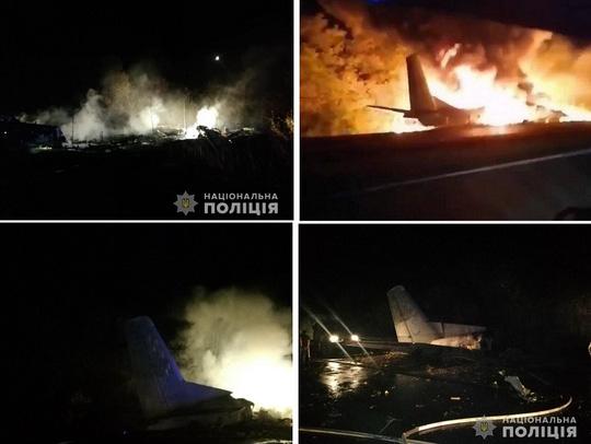 Máy bay quân sự Ukraine chìm trong khói lửa, 25 người chết - Ảnh 4.