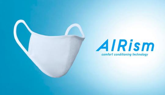 Uniqlo ra mắt dòng sản phẩm khẩu trang AIRism từ 11-9 - Ảnh 1.