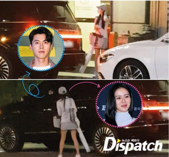 Hyun Bin - Son Ye Jin phim giả tình thật, xác nhận hẹn hò - Ảnh 2.