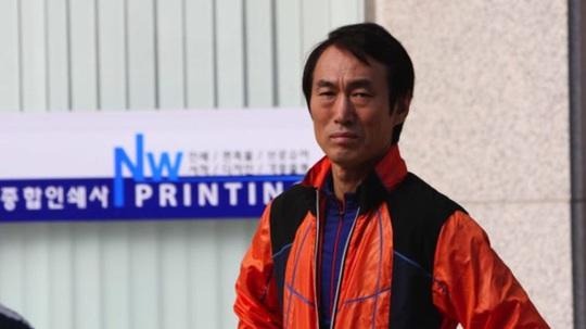 """Bôi nhọ người khác trên mạng, diễn viên """"Quái vật sông Hàn"""" ngồi tù 1 năm - Ảnh 1."""