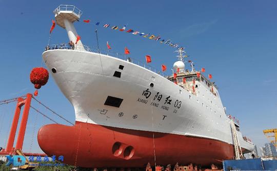 Indonesia bắt quả tang hoạt động đáng ngờ của tàu khảo sát Trung Quốc - Ảnh 1.