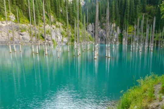 Mê đắm trước 15 kỳ quan thiên nhiên tuyệt đẹp trên thế giới - Ảnh 15.