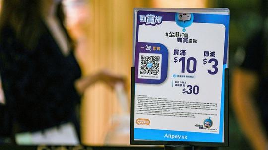 Đằng sau cơn sốt ví điện tử ở Trung Quốc - Ảnh 4.