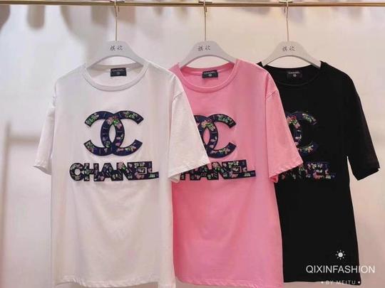 Bích Cẩm Shop: Thương hiệu thời trang giá rẻ được yêu thích - Ảnh 1.